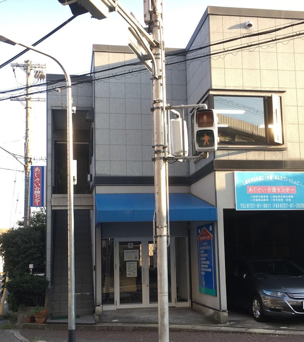 稲野駅の居宅ケアマネ/正社員/年休120日/完全土日祝休み