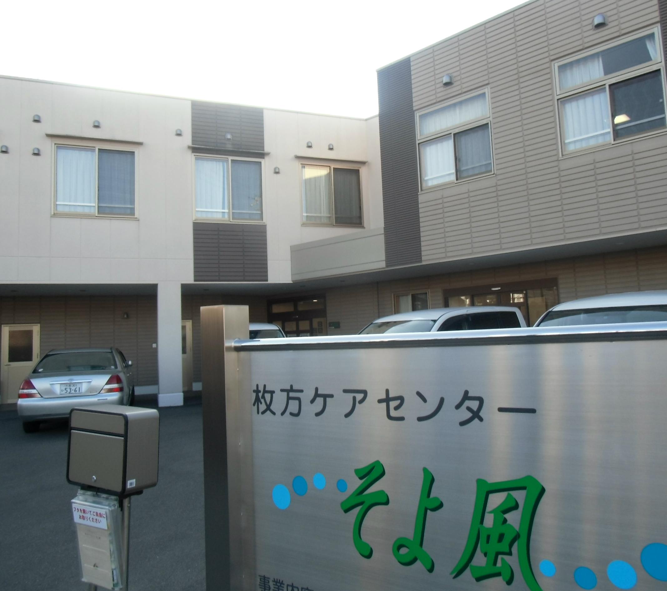 長尾駅のサービス付き高齢者向け住宅/介護スタッフ