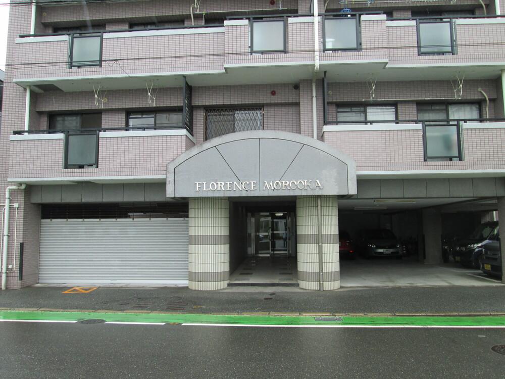 博多区の訪問ヘルパー/時給1400~3150円/Wワーク可