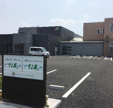 1夜勤:22,200円 太田駅のショートステイ/介護スタッフ