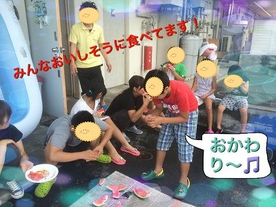 大阪市都島区/放課後デイ/支援員P/賞与あり/日曜休み