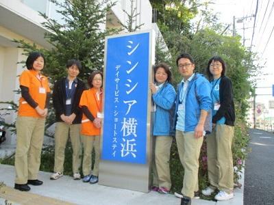【金沢区/常勤】育児応援/前職給与保証/デイサービス看護職