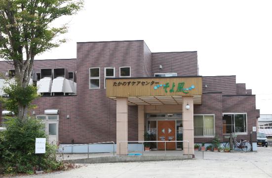 西鷹巣駅の有料老人ホーム/介護スタッフ