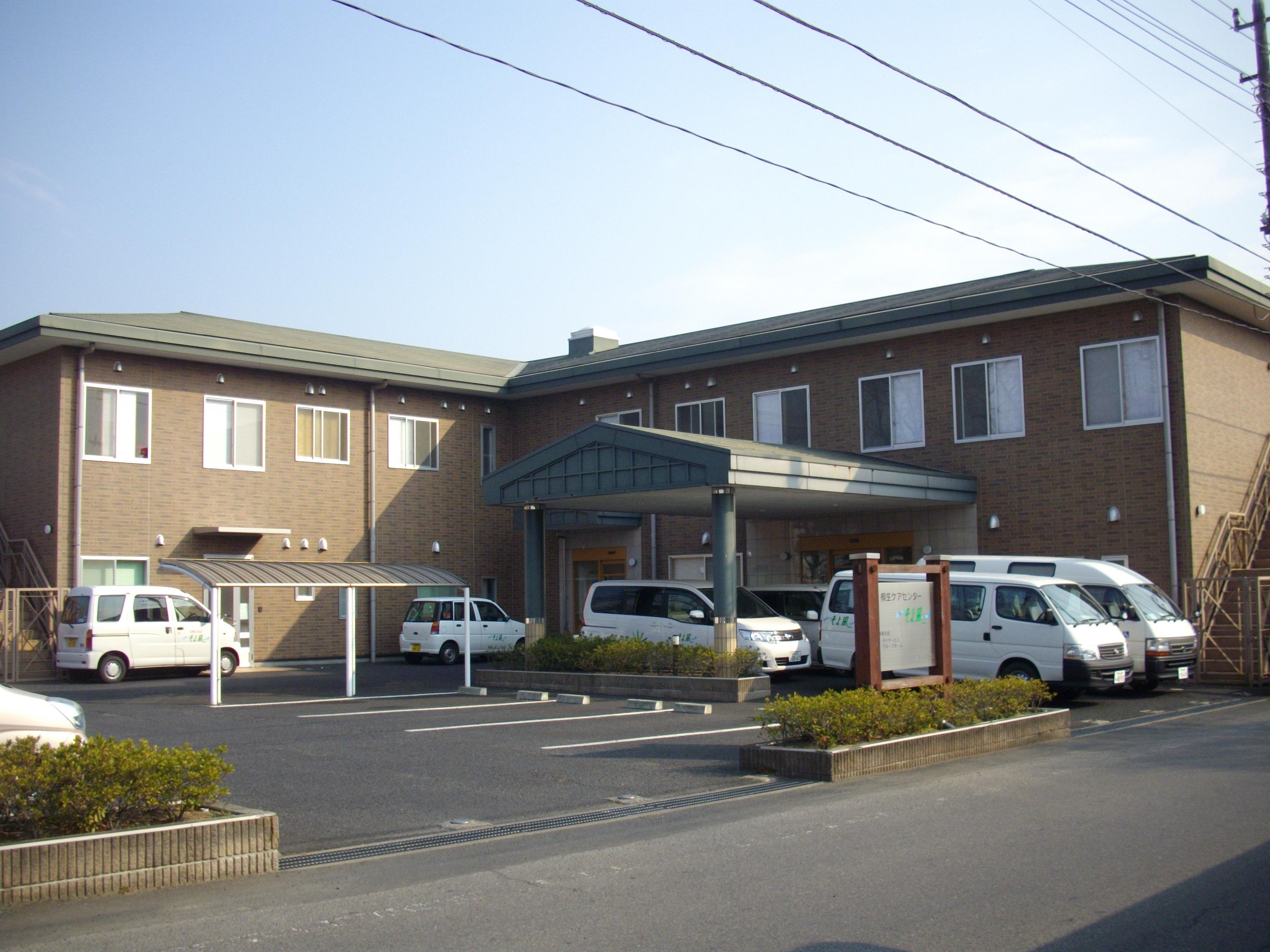 下新田駅のデイサービス/機能訓練指導員