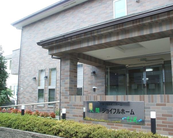 夜勤なし 小谷田の有料老人ホーム/介護スタッフ