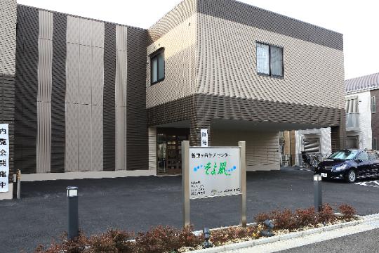新鎌ヶ谷ケアセンターそよ風 の 看護スタッフ(日勤パート)